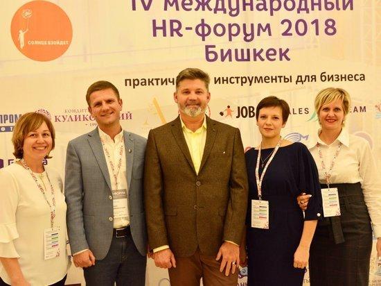 HR-специалисты Центральной Азии рассказали об эффективном управлении персоналом