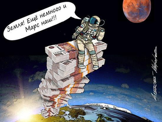 Ученые: «Окололунная станция отвлечет ресурсы от посадки на Луне»
