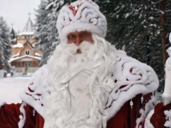 Российский Дед Мороз отказался дарить игрушечное оружие