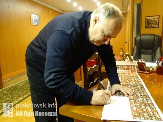 """Глава Котовска утвердил эскиз первого макета """"Бессмертного полка"""" для парка Воинской славы"""