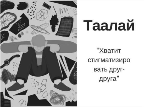 Просто жить: В Бишкеке почтили память погибших транс людей