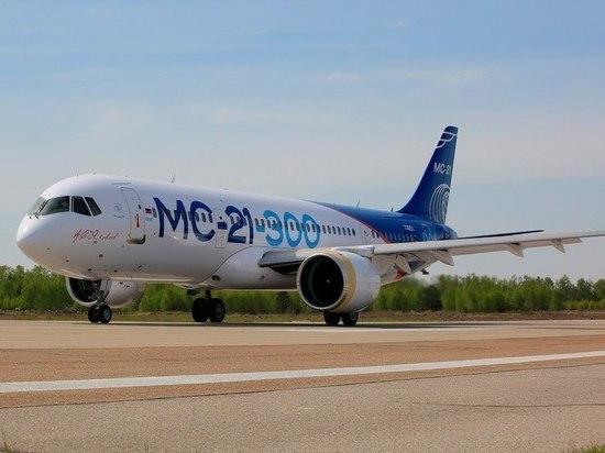 Сертификацию самолета МС-21 попросили отложить на год