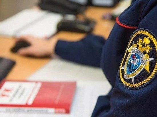 Следственный комитет Калмыкии ищет человека