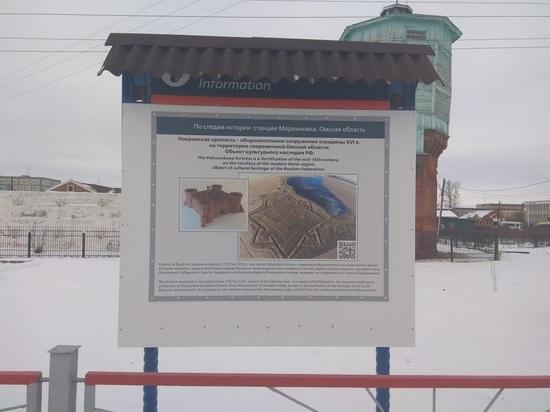 На омской ж/д станции установили макет восьмиугольной Покровской крепости