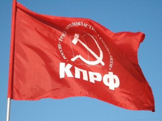 КПРФ не будет голосовать на выборах мэра Ярославля