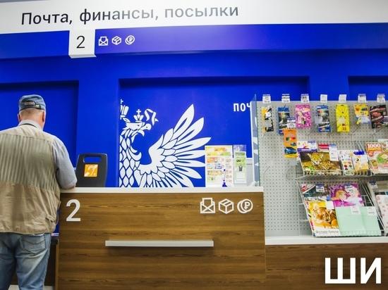 Почта России запустила в Астраханской области упрощенный порядок отправки посылок