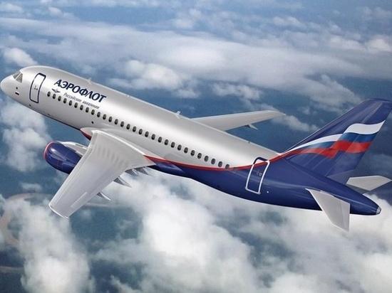 Купить билет до сочи на самолет аэрофлот сколько стоит билет на самолет красноярск тюмень
