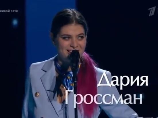Шнуров оставил петрозаводчанку вмузыкальном проекте «Голос» наПервом