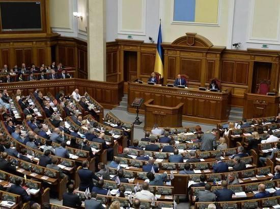 В украинском парламенте предложили запретить въезд женщинам из России