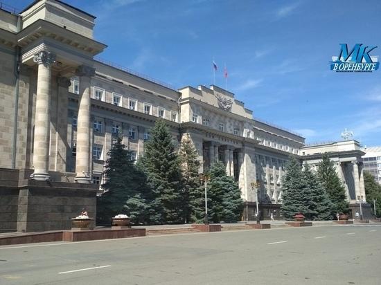 Меню на два миллиона для оренбургских чиновников