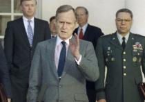 В среду, 5 декабря, в США будет день национального траура в честь 41-го президента Джорджа...