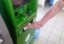 Консультации по безопасности пользования банковскими картами дают профессионалы