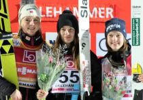 Российская прыгунья на лыжах с трамплина Лидия Яковлева победила на соревнованиях в норвежском Лиллехаммере