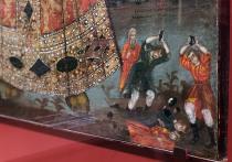Сокровища музеев России: псковская ложка дёгтя в общем жертвенном котле