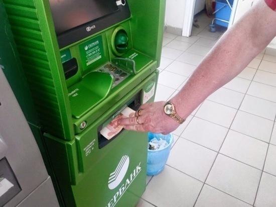 Как проверить надежность интернет-магазина, и безопасно ли пользоваться банкоматами