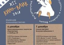 В Ярославле подведут итоги международного кинофестиваля