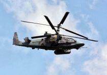 Зачем Россия «десантировала» в Египет ударный вертолет: русские мотивы