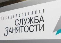 В Волгограде инвалидам помогают трудоустроиться