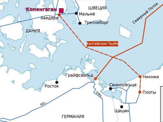 Польша и Дания построят газопровод Baltic Pipe