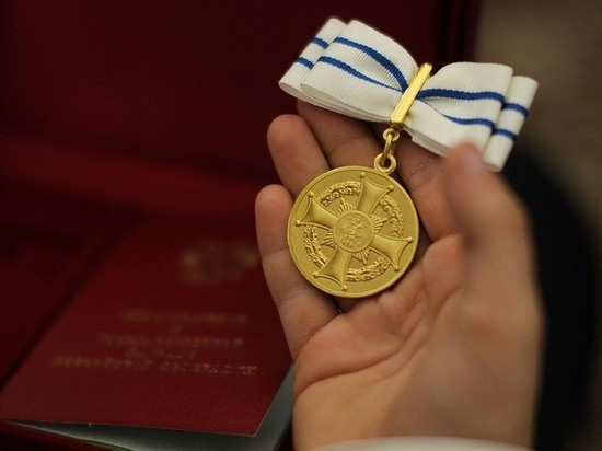 Тамбовская семья Луньковых удостоена ордена