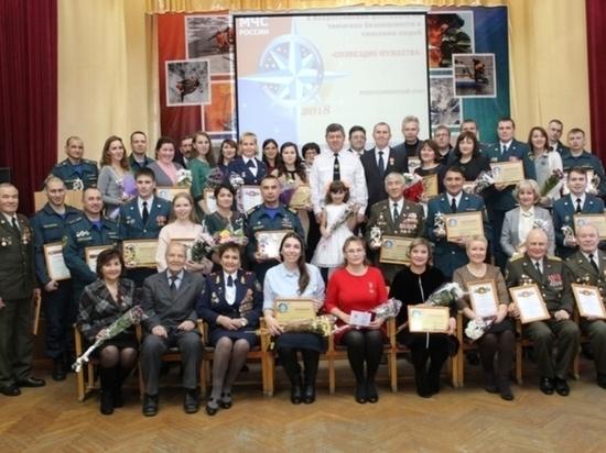 В МЧС по Чувашии чествовали победителей фестиваля «Созвездие мужества»