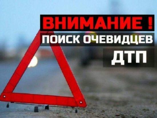 В Твери разыскивают сбившего пенсионерку водителя
