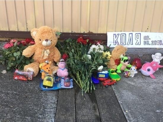 """""""Коля. 03.08.2018"""": как после гибели ребенка в ливневке Сочи ищут виноватых?"""