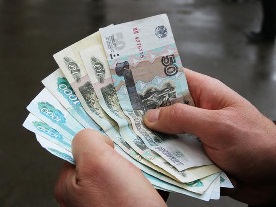 Рейтинг регионов по зарплатам удивил: каждый пятый россиянин получает копейки