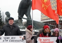 Очередной митинг против повышения пенсионного возраста прошел в Иваново