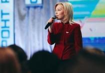 Ольга Тимофеева: «Будем решать новые задачи так же энергично, как работали до сих пор»