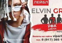 Радик Юльякшин представит новую программу в «Уфа-Арене» после триумфа в Казани