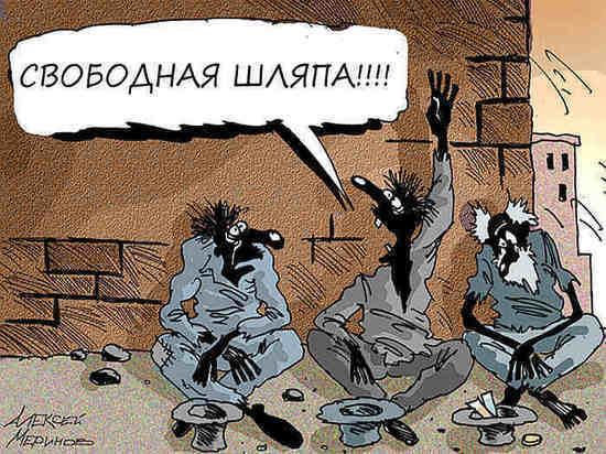 В Черноземье богатых нет