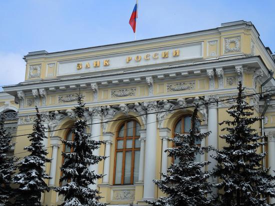 ЦБ предложил россиянам легальный способ не платить ипотеку