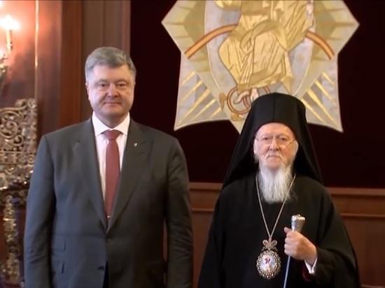 Константинополь отказался предоставить автокефалию Украине