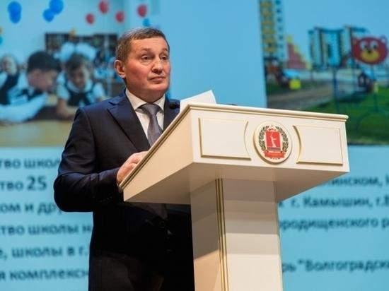 Андрей Бочаров сообщил, что регион ждет 1000 проектов на 200 млрд рублей