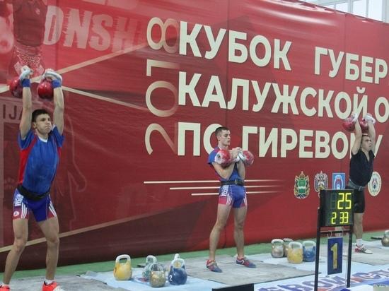 Более 100 силачей показали свое мастерство в Калуге