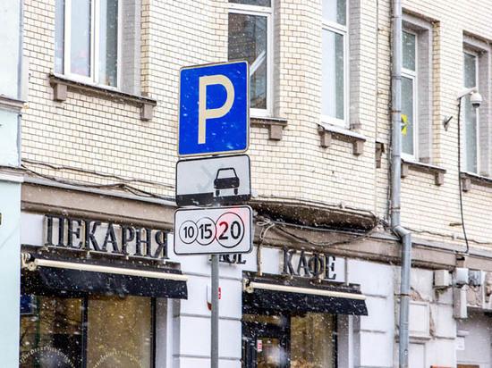 Власти Москвы кардинально изменили правила парковки