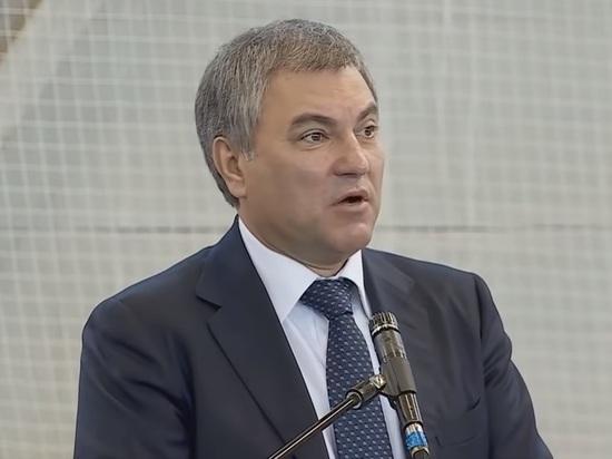 В Госдуме решили упростить получение гражданства РФ украинцами