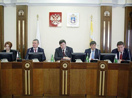 Бюджет Ставрополья принят с профицитом