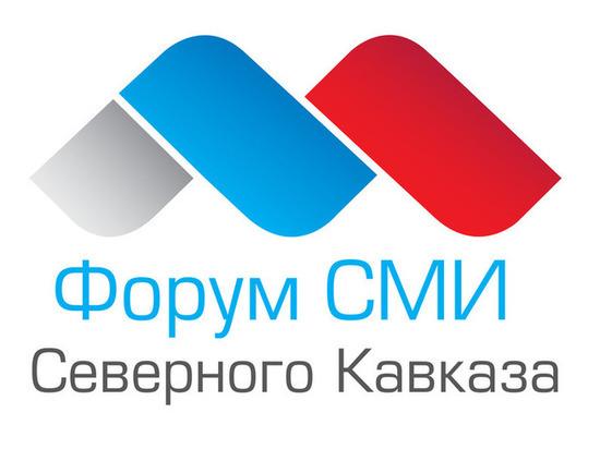 В Грозном все готово к проведению VI международного форума СМИ СКФО