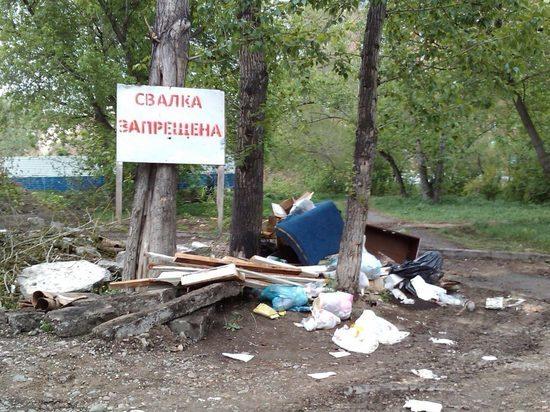 Отсрочку от мусорной войны запросили в ЗС края