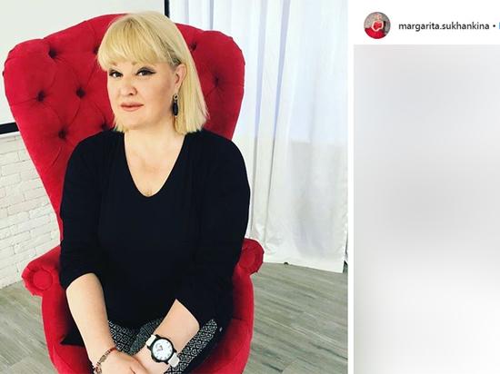 Cуханкина встретилась с кабаном: секачу потребовалась помощь ветеринаров