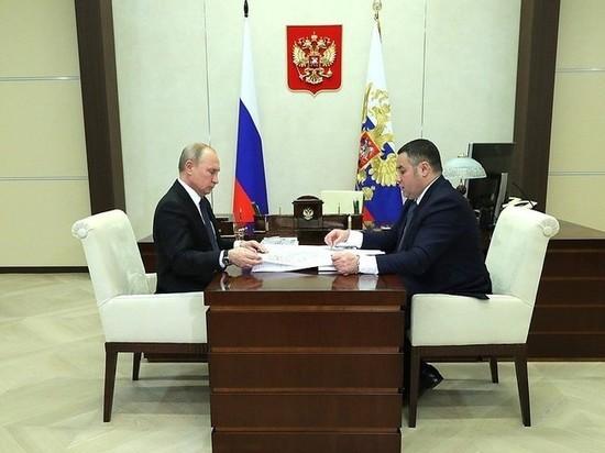 Тверской губернатор рассказал Владимиру Путину про речной вокзал