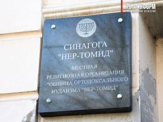 В  Симферополе начнут реконструировать старейшую синагогу