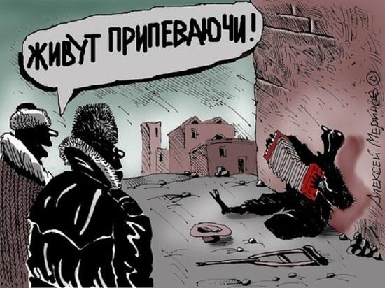 25 процентов жителей Ярославской области живут за чертой бедности.