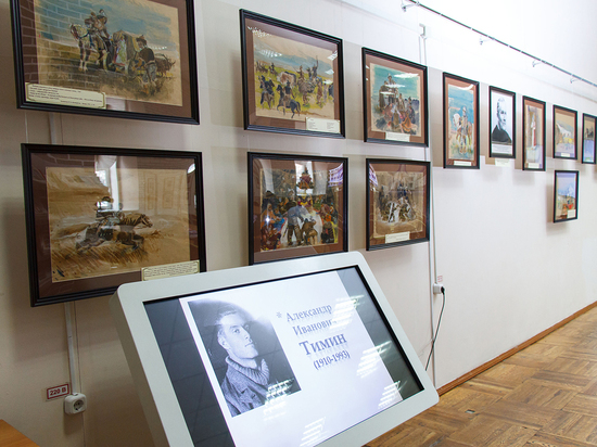 В Улан-Удэ открылась выставка ранее неизвестных иллюстраций Александра Тимина к роману «Жестокий век»