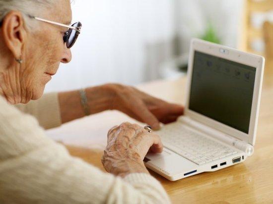 Пенсионерка проиграла на бирже взятые в кредит полмиллиона рублей