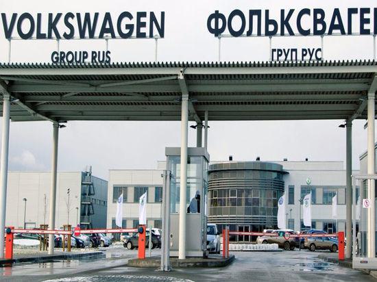 Volkswagen прекращает выпуск в Калуге кроссоверов на дизеле