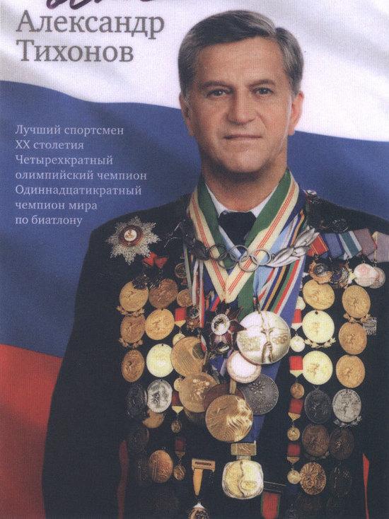 Известный биатлонист «дал в лоб» экс-руководителю УМВД Ивановской области