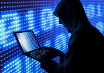 США обвинили двух казахстанцев в интернет-мошенничестве